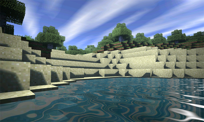 seus-shaders-9